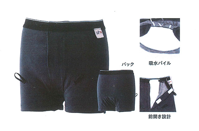 ソ・フィットガード オープンタイプ【男性用】